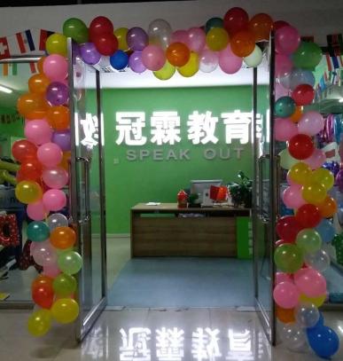 Sonia School